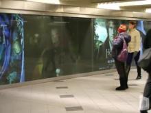 Grote digitale campagne voor The Hobbit