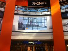 Grootste videowall: Montèl in Den Haag