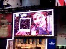 Een van de bekendste billboards op Times Square